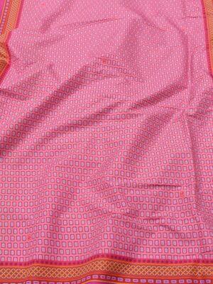 Плащевая купон розовая в мелкий квадратик (3177) - Фото 12