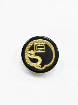 Пуговица черная с золотой змейкой (P0684) - Фото 20