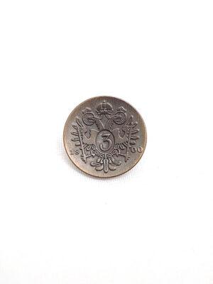 Пуговица металл круглая бронза рисунок герб на ножке (p0305) - Фото 14