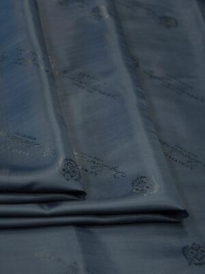 Подклад вискоза темно-синий с гербами и надписями 1