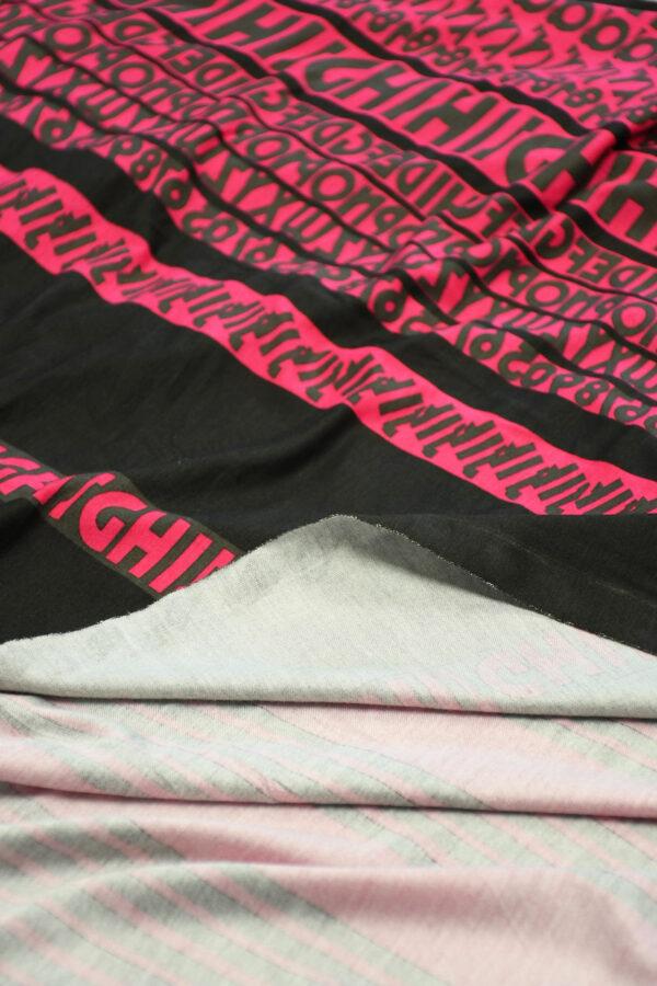 Трикотаж черный с розовой полоской и буквами 4